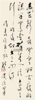书法 镜片 纸本 - 116750 - 中国书画 - 2011年夏季艺术品拍卖会 -收藏网