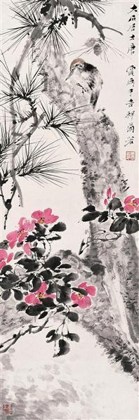 唐云 百灵图 立轴 设色纸本 - 117343 - 中国书画(一) - 2006秋季艺术品拍卖会 -收藏网