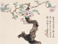 海棠花 镜心 设色纸本 - 陈佩秋 - 中国书画(一) - 2006年春季拍卖会 -中国收藏网