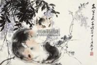 猫 镜片 纸本 - 伍启中 - 中国书画 - 2011年春季拍卖会 -收藏网