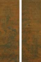袁耀山水二幅 - 24699 - 中国历代书画专场 - 2007秋季艺术品拍卖会 -中国收藏网