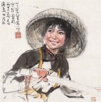 海岛女民兵 镜片 设色纸本 - 梁岩 - 中国书画 - 2009年夏季拍卖会 -收藏网