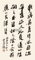 行书《诗品节句》 立轴 水墨纸本 - 116769 - 沙孟海作品专场 - 2011年春季艺术品拍卖会 -收藏网