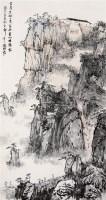 山水 立轴 设色纸本 - 陈维信 - 中国书画 - 第114期月末拍卖会 -收藏网