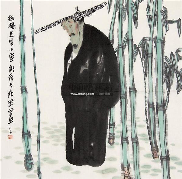 人物 镜心 设色纸本 - 119214 - 中国书画 - 第117期月末拍卖会 -收藏网