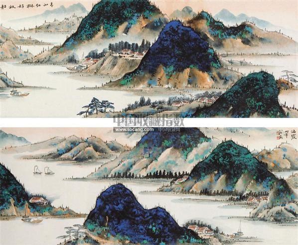 中国美术家协会会员