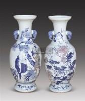青花釉里红象耳瓶 -  - 松花奇石专场(六) - 2011秋季艺术品拍卖会 -中国收藏网