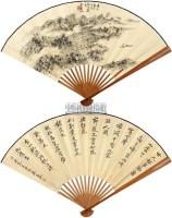 书画成扇 - 116142 - 中国书画 - 2011年春季拍卖会 -收藏网