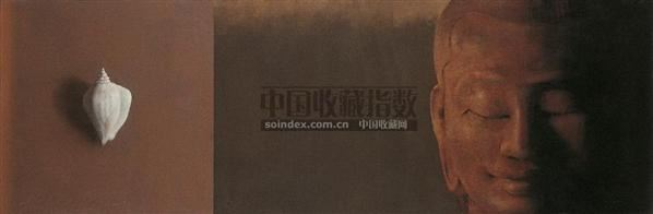 AHMAD ZAKII ANWAR Mantra 2 -  - 现代及当代东南亚艺术 - 2007春季艺术品拍卖会 -收藏网