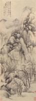 王宸 丙戌(1756年)作 蓬山求道图 立轴 - 王宸 - 中国古代书画 - 2006秋季拍卖会 -中国收藏网