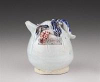 青花釉里红砚滴 -  - 瓷器玉器艺术品 - 2005秋季青岛艺术品拍卖会 -收藏网