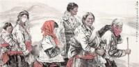 人物 软片 纸本 -  - 当代绘画专场(四) - 2011秋季拍卖会 -收藏网