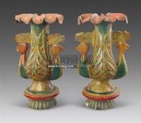 石头加彩孔雀瓶 (一对) -  - 古董珍玩 - 2011春季艺术品拍卖会 -收藏网
