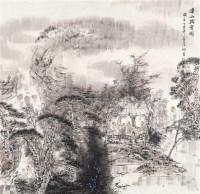 溪山与会图 画片 设色纸本 - 51685 - 中国书画(一) - 2011秋季拍卖会 -收藏网