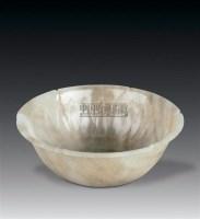 玉碗 -  - 书画 油画 杂项 - 2009欢乐节艺术品拍卖会 -收藏网