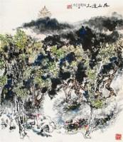 吴山道上 立轴 设色纸本 - 周沧米 - 中国书画 - 2007秋季艺术品拍卖会 -收藏网