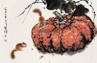 丰收图 立轴 - 117202 - 中国书画 - 2008春季拍卖会 -收藏网