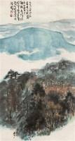 山水 - 李琼久 - 字画 - 2011秋季文物艺术品拍卖会 -收藏网