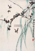 群雀图 立轴 设色纸本 - 黄冑 - 中国书画 - 第53期精品拍卖会 -收藏网