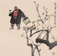 踏早图 镜心 设色纸本 - 马海方 - 中国书画(二) - 2006年秋季拍卖会 -收藏网