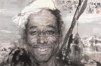 太行猎户 镜心 水墨纸本 - 梁岩 - 书画杂项 - 2010春季艺术品拍卖会 -收藏网