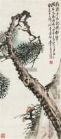 松石图 立轴 设色纸本 - 116056 - 四海撷珍·文物商店旧藏中国书画专场 - 首届艺术品拍卖会 -收藏网