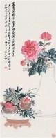 富贵花开 立轴 设色纸本 - 吕万 - 海上旧梦(四) - 2010年春季艺术品拍卖会 -中国收藏网