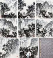 山水 册页 设色纸本 - 116002 - 书画 - 2012新年艺术品拍卖会 -收藏网