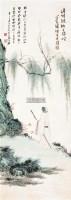 柳荫高士 立轴 设色纸本 -  - 中国书画专场 - 2011秋季拍卖会 -收藏网