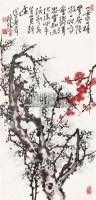花卉 纸本设色 - 132250 - 中国书画 - 2011春季艺术品拍卖会 -收藏网