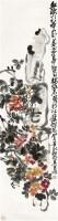花卉 立轴 - 116056 - 中国书画 - 2011金色时光文物艺术品专场拍卖会 -收藏网