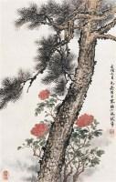 松树花卉 立轴 设色纸本 - 周元亮 - 中国书画 - 2005秋季艺术品拍卖会 -中国收藏网
