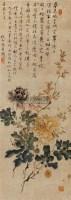 花卉 立轴 纸本 -  - 中国书画(一) - 2011春季艺术品拍卖会(一) -收藏网