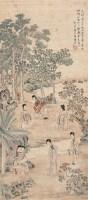 绢本仕女 立轴 设色纸本 - 胡锡珪 - 中国书画(二) - 2006年秋季艺术品拍卖会 -收藏网