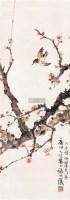 花鸟 立轴 设色纸本 - 张坤仪 - 岭南名家书画 - 2005冬季拍卖会 -中国收藏网