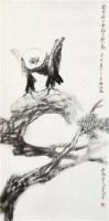 花鸟 画心 设色纸本 - 125239 - 中国书画(一) - 2011秋季拍卖会 -收藏网