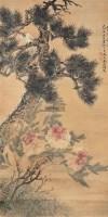 富贵寿考 立轴 纸本设色 -  - 中国书画专场 - 2011秋季拍卖会 -收藏网