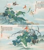 秋声 镜心 设色纸本 -  - 中国书画 - 2006秋季拍卖会 -收藏网