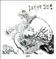 刘文西《人物》 -  - 中国书画 - 河南克瑞斯2008年夏季中国书画拍卖会 -收藏网
