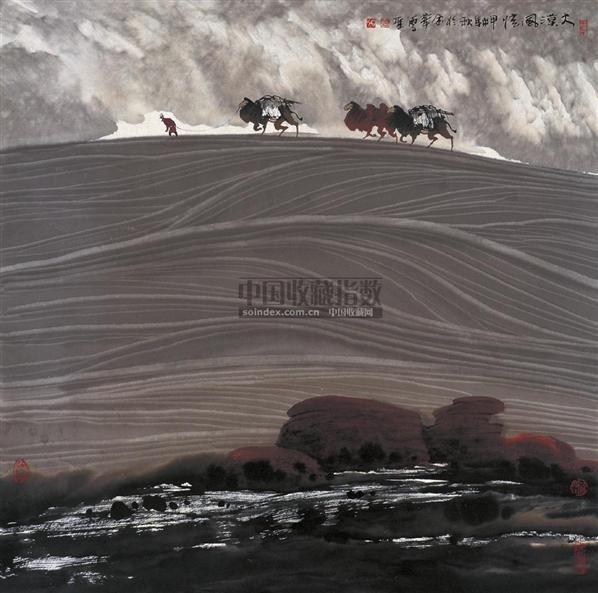 山水 主轴 设色纸本 - 117804 - 中国书画 - 2005首届书画拍卖会 -收藏网