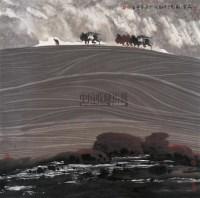 山水 主轴 设色纸本 - 周尊圣 - 中国书画 - 2005首届书画拍卖会 -收藏网
