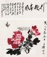王雪涛 引领春风 立轴 - 116837 - 近现代书画专场 - 2007春季大型艺术品拍卖会 -收藏网