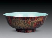 木釉龙纹大碗 -  - 瓷玉古董珍玩专场 - 2010年冬季艺术精品拍卖会 -收藏网