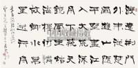 书法 镜心 水墨纸本 - 38062 - 中国书画(三)—载玉怀珠 - 2011春季艺术品拍卖会 -收藏网