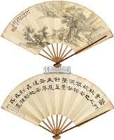 山水 书法 成扇 纸本 -  - 中国书画(一)名家扇面及小品专场 - 2011年首届春季大型艺术品拍卖会 -中国收藏网