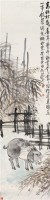 物美千丰 立轴 设色纸本 - 王震 - 中国近现代书画 - 2007春季艺术品拍卖会 -收藏网