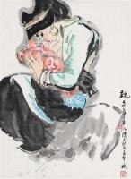 人物 立轴 - 韦江琼 - 中国书画 - 第69期中国书画拍卖会 -收藏网