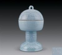 清乾隆 蓝釉仿古豆 -  - 瓷杂专场 - 2006年秋季拍卖会 -收藏网