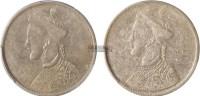 1903年四川省造光绪像一卢比银币二枚 -  - 机制币 金银锭 铜元专场:金银流霞 - 2011年铜镜钱币首场拍卖会 -中国收藏网