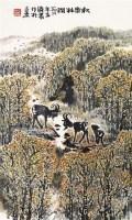 秋乐林涧 轴 - 方济众 - 中国书画 - 2011年首屇艺术品拍卖会 -收藏网